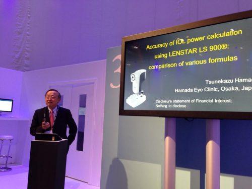 2014年9月ヨーロッパ白内障屈折手術学会での発表
